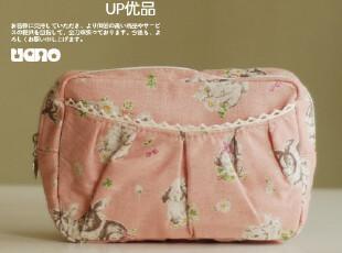 【UP优品】新款 和风图案棉麻布兔子小花化妆包收纳包收纳袋,化妆包,