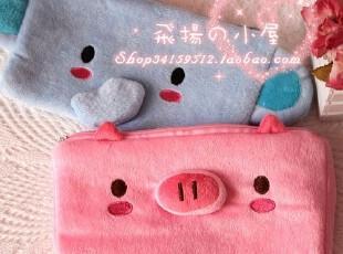 特 日单大象粉猪手机包/笔袋/杂物包 化妆包 PSP包包 2款入,化妆包,
