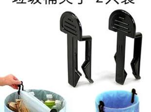 京津69包邮 2个装 垃圾桶夹子 垃圾袋固定夹子加固型垃圾袋固定器,