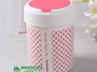 麦宝隆超大厨房垃圾桶 客厅卫生桶 创意垃圾桶 看不到袋子16L,