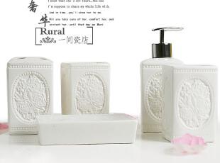 双11 大促销北欧风格 纯白陶瓷 卫浴五件套花边纹理,