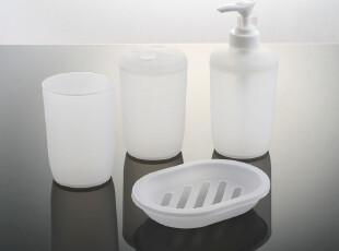 包邮卫浴四件套 磨砂塑料!浴室用品套件 旅行洗漱用品套装欧润哲,