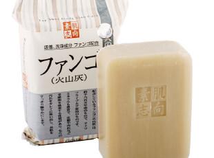 日本进口素肌志向矿物泥洁面皂120g 美白控油,