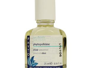 法国phyto 发朵葆林活化精油  头皮SPA 25ml,