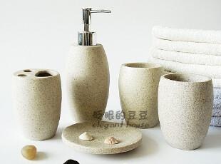 家居用品 卫浴 卫浴套装 树脂★简约风格★五件套★海之沙砾II,