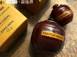 印度原装进口纯天然香膏。神秘古法秘制。纯正异域芳香。,