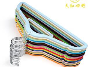 天和田野 环保植绒衣架魔术衣架防滑衣挂 男女通用(长42CM)促销,