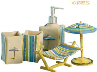 sunforever内销树脂卫浴五件套浴室套件洁具海滨新婚新居礼物,