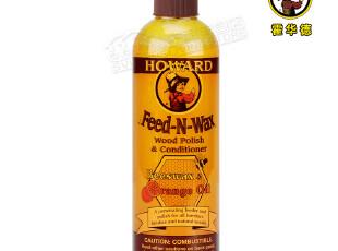 美国Howard天然木蜡/实木地板蜡/高档复合地板精油/家具 地板保养,