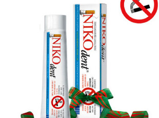 NIKOdent/科蒂库瑞戒烟牙膏75ml 有效戒烟产品 进口正品 戒烟灵,
