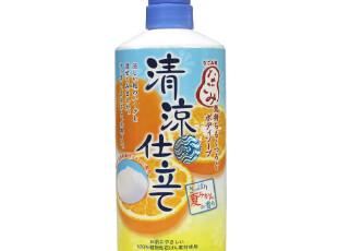 夏季首选 巴斯克林清凉沐浴露600ml 沐浴乳 美白 日本进口,