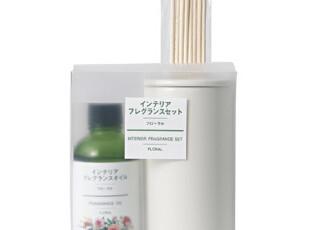 MUJI/無印良品/北京专柜代购 居室芬香扩散瓶包含瓷瓶+香油+藤枝,