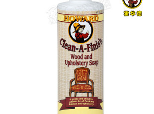 Howard天然皂角清洁剂 皮衣 真皮皮具 皮包 沙发 皮革清洗去污膏,