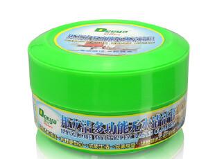 立洁多功能无水清洁膏 皮包皮具皮革沙发 电器家具清洁护理剂,