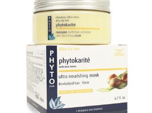 法国phyto 发朵乳油木仁护发素 发膜 滋养深层修复 200ml,