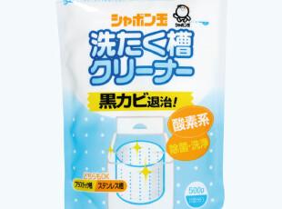 泡泡玉洗衣机内缸清洗剂,