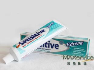 进口正品 美国 Natural White 洁丽宝脱敏增白牙膏 抗敏感3支包邮,