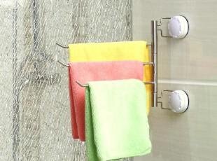 特骞304不锈钢吸盘式活动旋转毛巾架 五金挂件卫浴架浴巾架,毛巾架,
