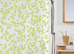 【瑞士设计欧洲品牌】简约spirella 绿色树叶PEVA防水浴帘(包邮),