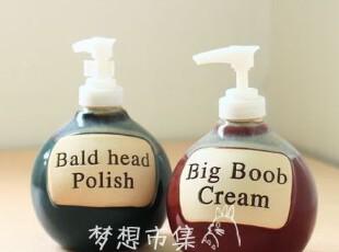 欧式复古洗手液瓶 外贸陶瓷创意家居用品 个性乳液瓶子ZAKKA,