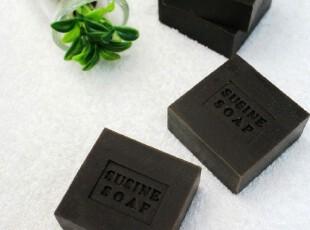 防斑祛印 收干痘痘 紫草蜂胶马赛洁面皂 天然冷制手工皂JM10009,
