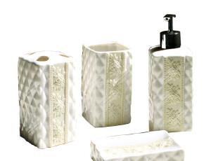 双11 大促销北欧风格 纯白陶瓷 卫浴四件套(菱形边花),