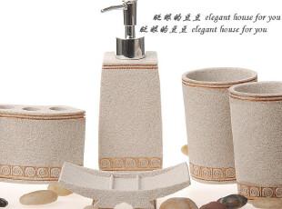 家居用品 树脂卫浴五件套 沙石质感 方正雅逸,