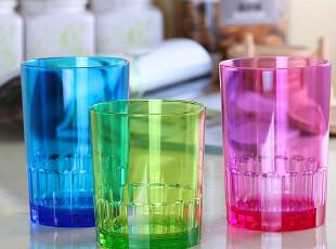欧润哲 包邮3件套装 波浪洗漱杯 无印良品塑料杯麦当劳杯子漱口杯,