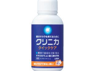 【日本原装进口】CLINICA洁净防护漱口水(便携型)80ml-去口臭,