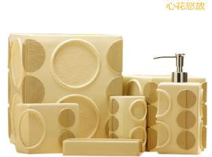 sunforever独家浴具套装中式欧式古典洗漱用品树脂洗漱套装涟漪,