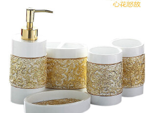 sunforever浴室套件洁具卫浴浴具套装件套浴室用品套件金银刺绣,