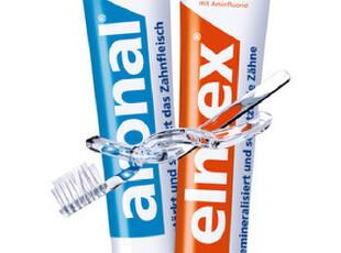 德国直邮 牙医推荐 Aronal&Elmex日夜牙膏 75ml*2 现货新到,