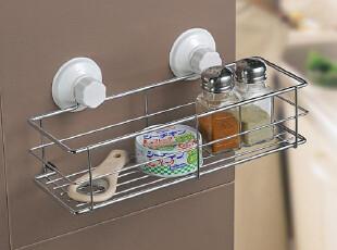 双庆吸盘长形厨卫两用金属置物篮储物框 储物架 置物架,浴室储物,