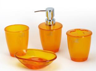欧洲卫浴spirella黄色多伦多浴室四件套 包邮,