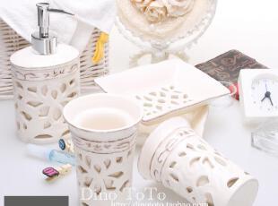 普装七折包邮 镂空艺术陶瓷卫浴洗漱浴室用品五件套装件 现货批发,