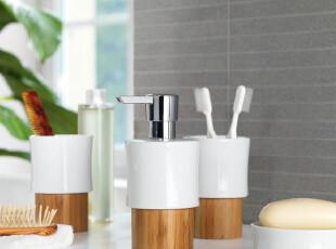 欧洲SPIRELLA 时尚创意Fjord菲奥特陶瓷相拼浴室卫浴用品四件套装,