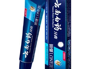 云南白药牙膏 朗健 清爽薄荷180g 高效去烟渍牙渍异味,