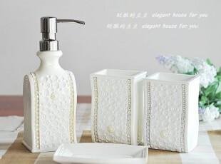 家居 卫浴 浴室套件 树脂四件套 镶嵌工艺 双口杯 珍珠白,