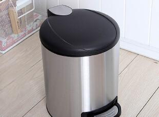新品 5L小弧帽地中海纸篓 卫生间垃圾桶 脚踏家用橱柜厨房垃圾桶,