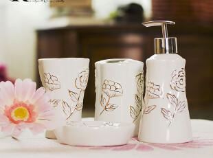 八折~描金浮雕玫瑰陶瓷卫浴四件套 浴室洁具 新婚新居结婚礼,