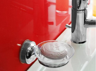 DeHUB创意皂托套装 韩国时尚吸盘肥皂盒 强力吸盘式置物架 香皂架,