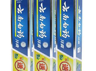云南白药牙膏 薄荷特惠套装150克送25克 加量不加价 3支装,
