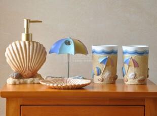 卫浴五件套 包邮 浴室用品套件 沙滩漱口杯套装洗漱套装正品保证,