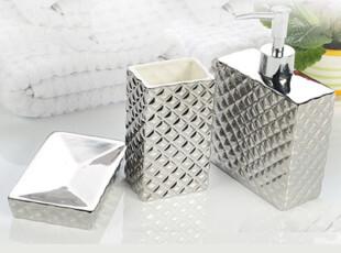陶瓷卫浴三件套装组银色菱纹卫浴 家居用品欧式特价浴室用品套件,