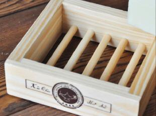蛋糕手工皂精油皂肥皂 皂盘皂架天然木质皂盒 香皂盒韩国木皂架,