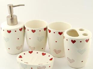爱心陶瓷卫浴五件套 卫浴套装 浴室用品套件 结婚礼品,