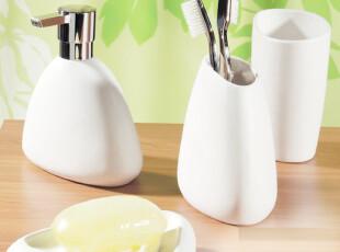 欧洲时尚品牌 SPIRELLA 石头系列简约时尚 创意陶瓷 卫浴四件套装,