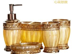 Cassina卡西纳金碧辉煌树脂卫浴五件套件专柜正品欧式沐浴套装,