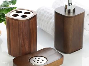 欧式胡桃木卫浴三件套装组 婚庆家居用品 浴室用品套件 创意特价,