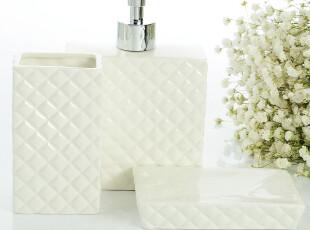 欧式卫浴套装浴室用品套件 菱纹卫浴五件套包邮新婚 结婚礼物创意,
